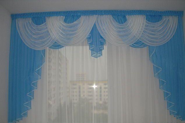Ideas para decorar el hogar modelos de cenefas para hacer - Modelos de cortinas infantiles ...