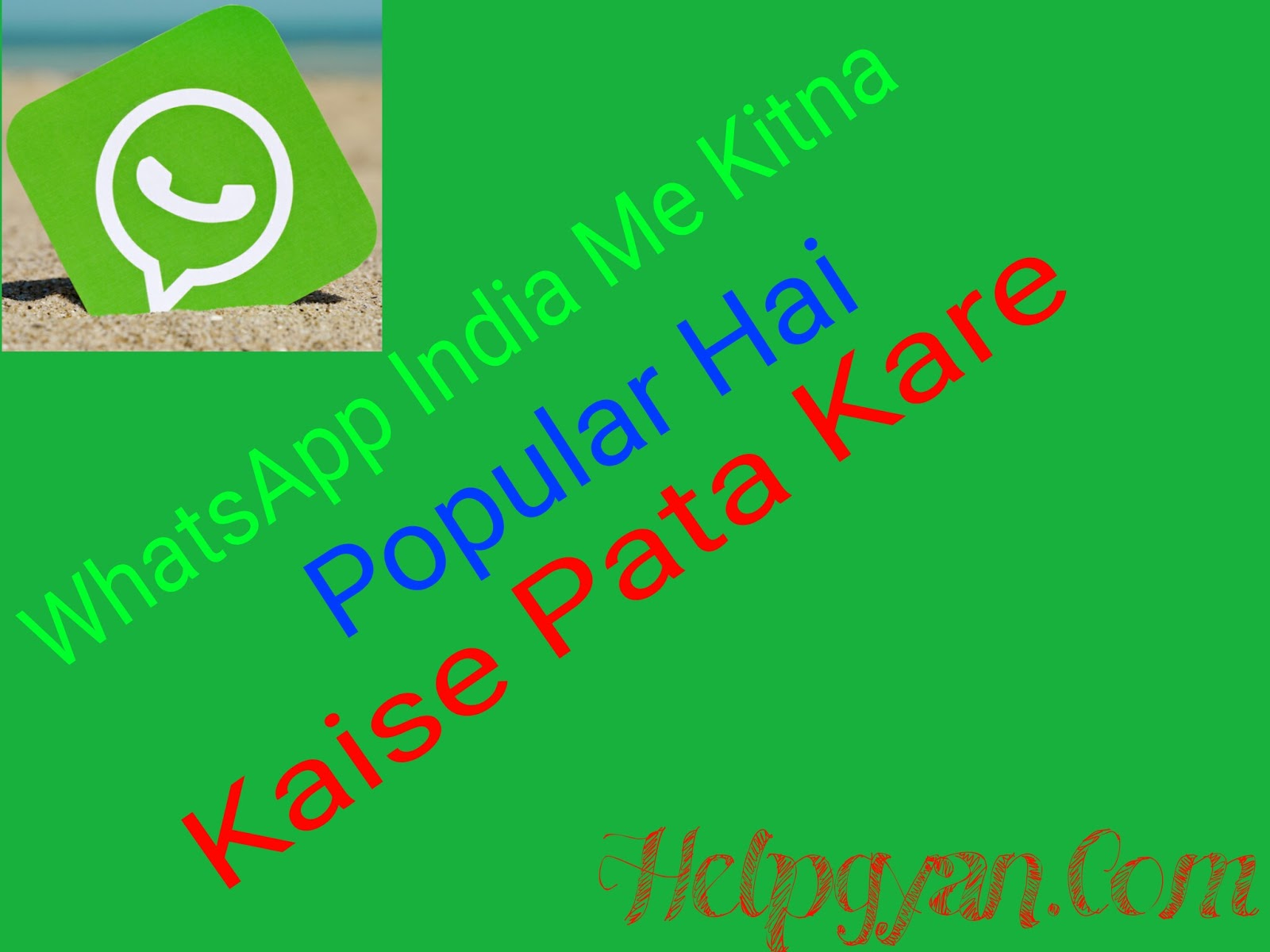 Whatsapp-India-Me-Kitna-Popular-Or-Famous-Hai-Kaise-Pata-Kare
