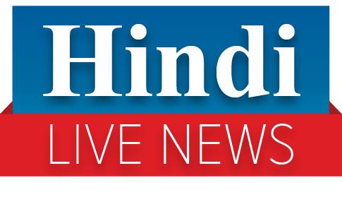 Hindi Live News - हिंदी लाइव न्यूज़