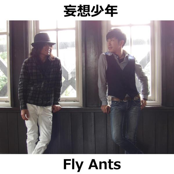 [Single] Fly Ants – 妄想少年 (2016.04.06/MP3/RAR)