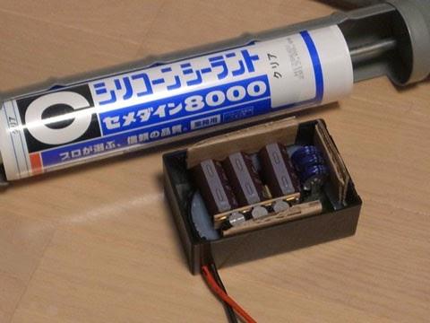 ハイブリッドEDLCコンデンサー電気二重層コンデンサ(スーパーキャパシタ)