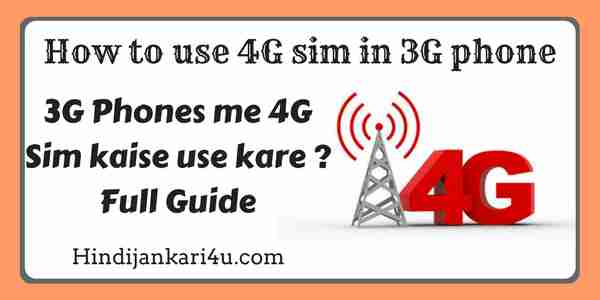 3G Phones me 4G Sim kaise use kare