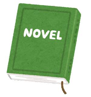 entertainment_novel%255B1%255D.png