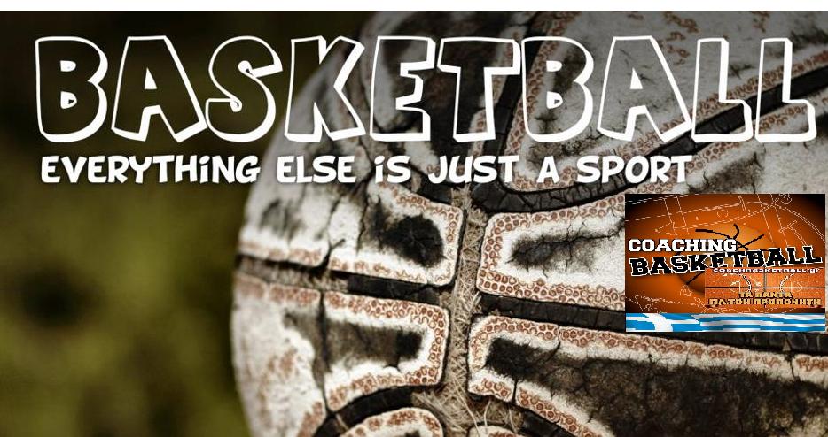 Πασχαλινό Τουρνουά μπάσκετ μικρών ηλικιών του Coachbasketball