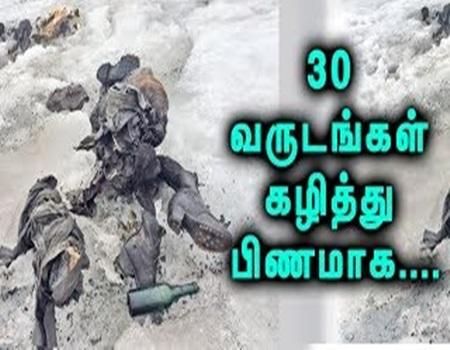 30 Varudathirku Mun Kaanaamal Pona Manithar
