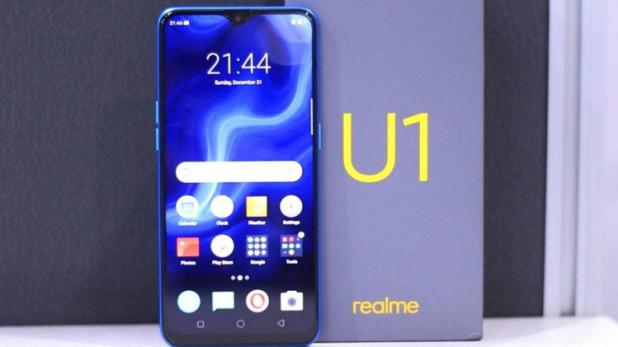Realme U1 specification and price in india