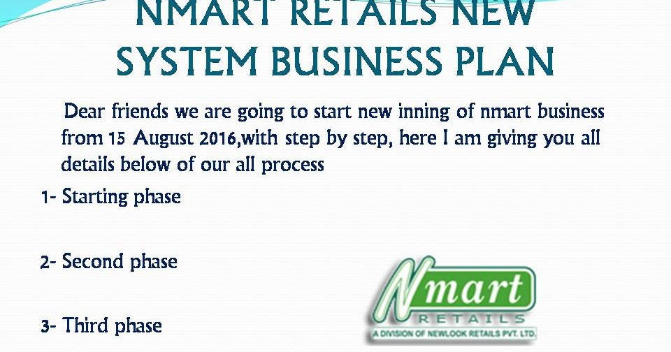 nmart new business plan