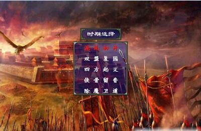中華英雄志之三國群英傳2,中國歷史名將大亂鬥MOD!