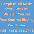 How to Get Fed. Gov. Contract Bidding Certificates in Nigeria