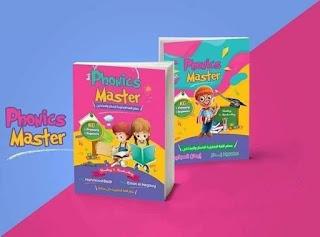 السلسلة الأقوى فى اللغة الانجليزية للاطفال ،سلسلة ماستر لتاسيس الاطفال والمبتدئين في اللغة الانجليزية بطريقة الفونكس.