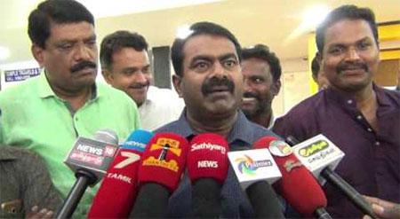 Seeman Speech – Rajinikanth Political Entry 26-06-2017
