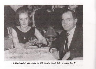رأفت الهجان اشهر جاسوس  مصري في إسرائيل ، هل كان يتجسس لصالح مصر ام اسرائيل؟