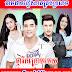Phka Rik Kraom Mek 41 END