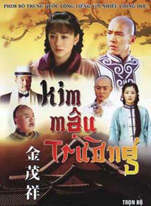 Xem Phim Kim Mậu Trường 2004