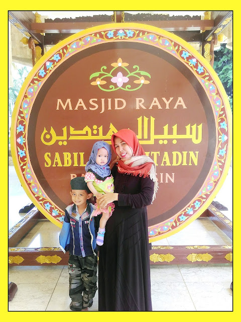 Mesjid Raya Sabilal Muhtadin