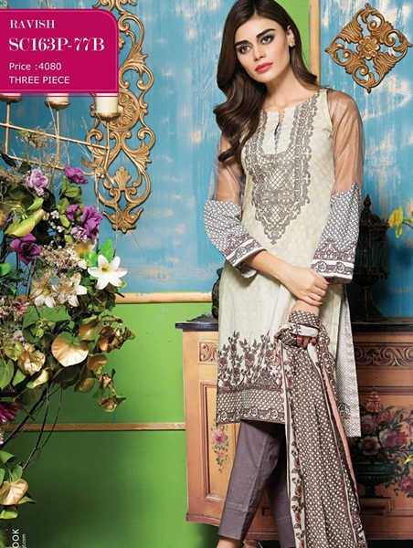 52a7c3639f Bonanza Satrangi Eid-ul-Azha Lawn Collection 2016-17 ...