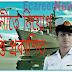 Bangladesh navy job circuler 2019 - www.jooinnavy.navy.mail.bd