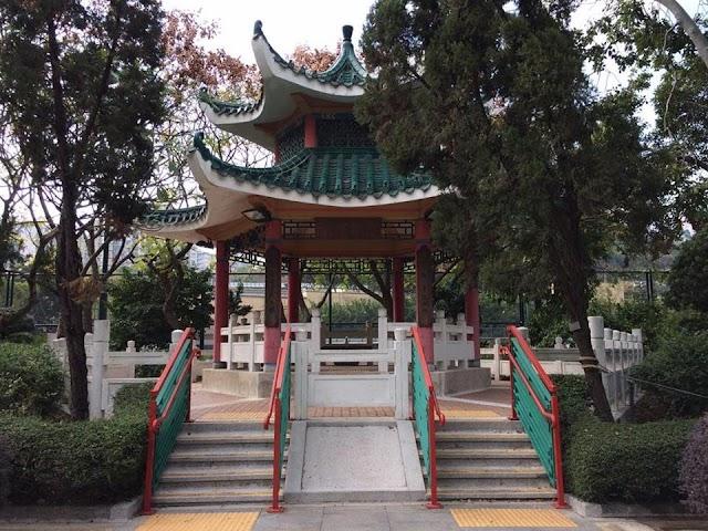 【週末好去處】漫步中式庭園 荔枝角公園