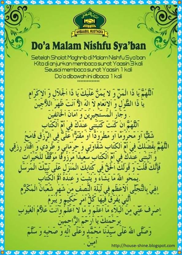 Niat Sholat Nisfu : sholat, nisfu, Cara,, Sholat, Nisfu, Sya'ban