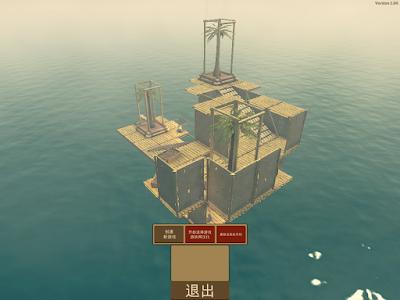 船長漂流記(Raft),好玩的海洋生存冒險!