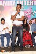 Chuttalabbayi Movie SuccessMeet-thumbnail-5