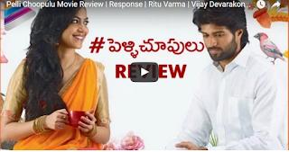 Pelli Choopulu Movie Review  Response  Ritu Varma  Vijay Devarakonda ...