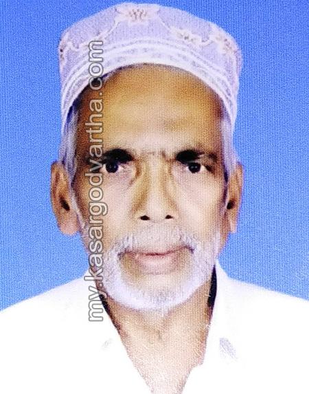 Kerala, Obituary, Death, Kasargod, Cherangai, Cherangai C.H Muhammad Kunhi passes away.