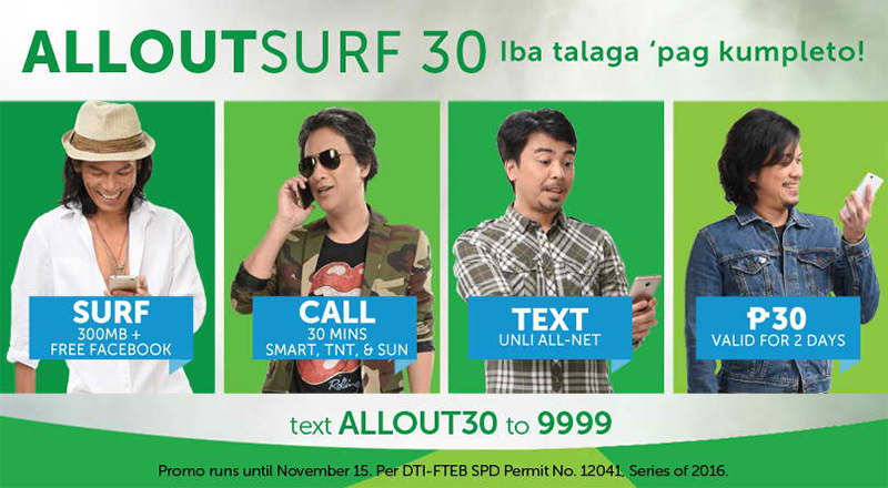 Smart All Out Surf Promo Announced, The First Complete Call, Text, And Data Offer For Prepaid!