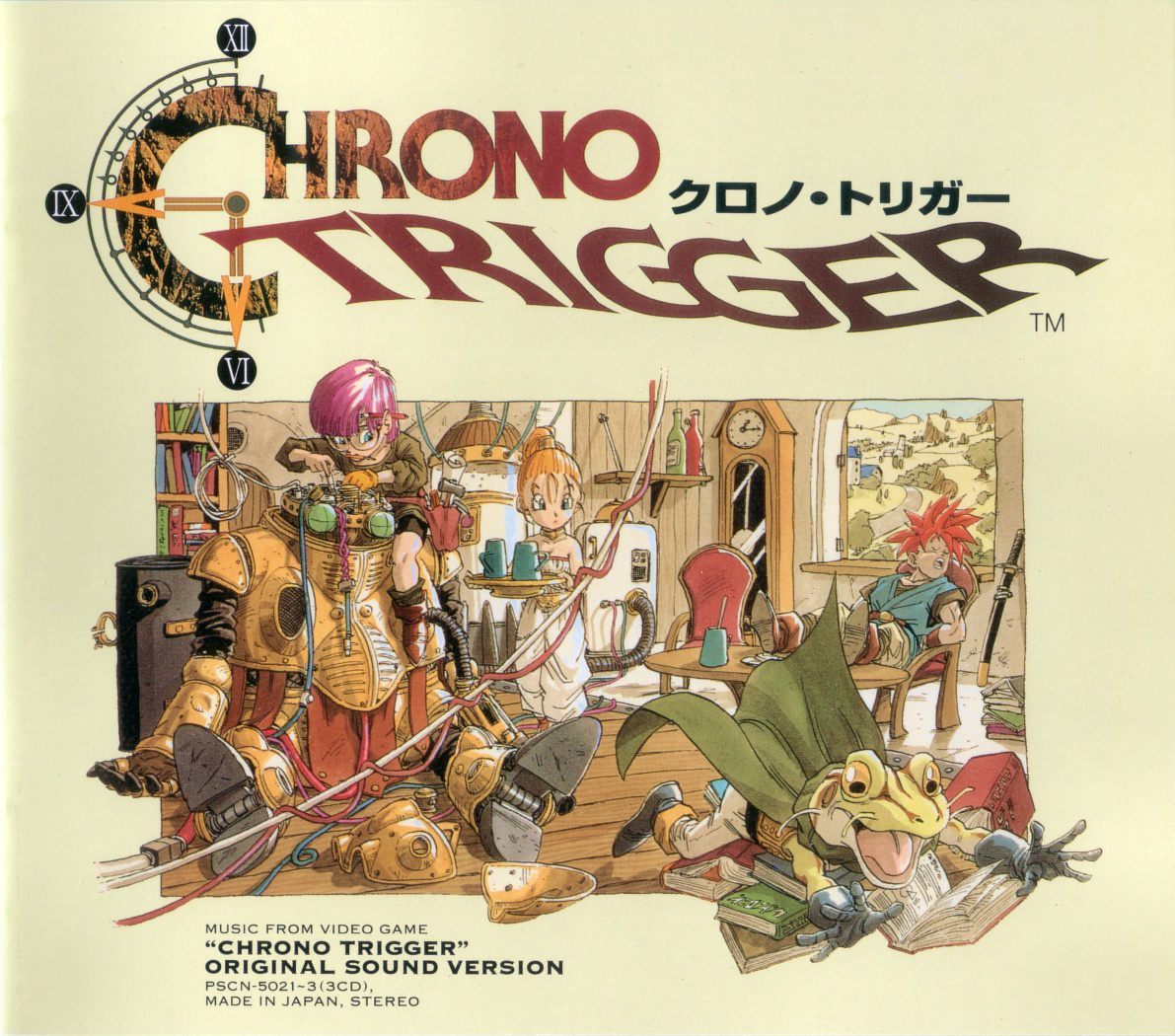 1995] Chrono Trigger SNES/PS1 [Yasunori Mitsuda] ''FLAC