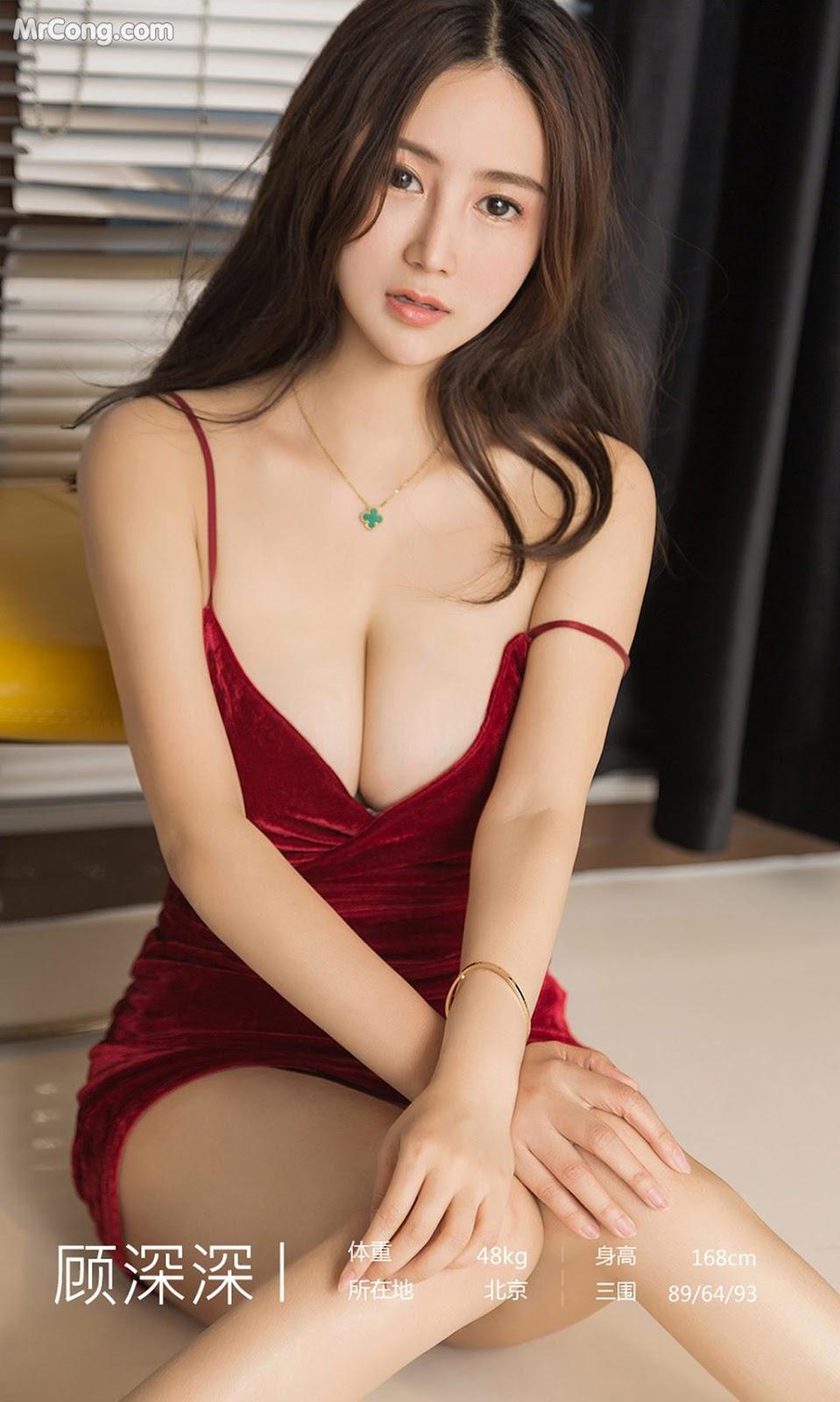 Image UGIRLS-Ai-You-Wu-App-No.1424-Gu-Shen-Shen-MrCong.com-003 in post UGIRLS – Ai You Wu App No.1424: Gu Shen Shen (顾深深) (35 ảnh)