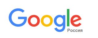 Как сообщить о нарушении в Google (поиск)