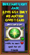 Brilliant Light - Wizard101 Card-Giving Jewel Guide