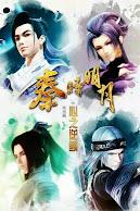 Tần Thời Minh Nguyệt - Quân Lâm Thiên Hạ