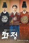 Triều Đại Huy Hoàng - Hwajung