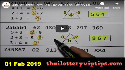 Thai lottery tips 001 final 3up Direct Formula 01 February 2019