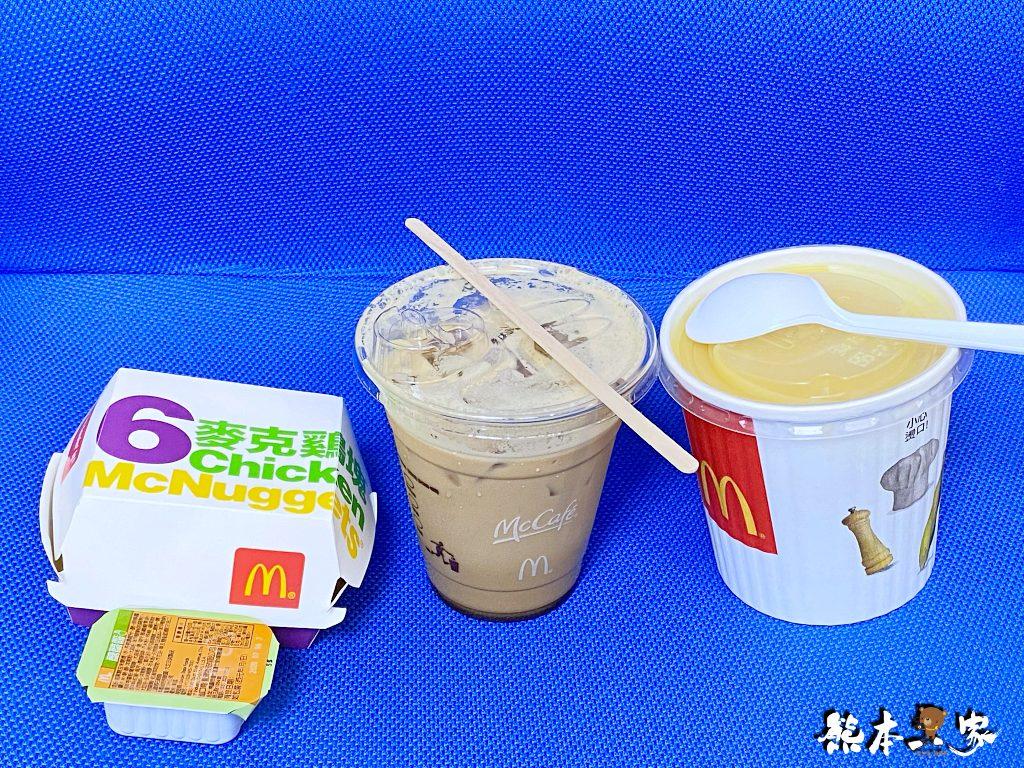解鎖foodpanda熊貓外送app點餐需間隔5分鐘才能再次點餐之完整教學