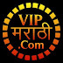 Marathi Mp3 Songs Download Free