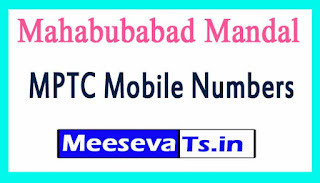 Mahabubabad Mandal MPTC Mobile Numbers List Wrangal District in Telangana State