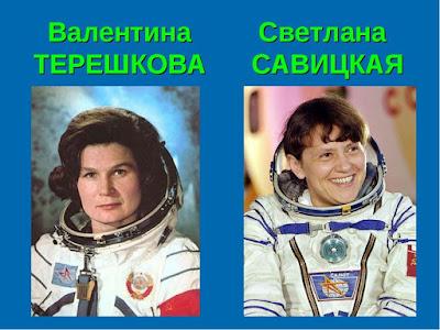 Валентина и Светлана