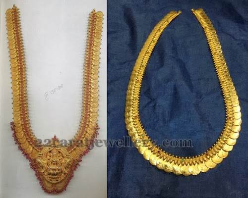 Different Patterned Kasulaperu Gallery - Jewellery Designs