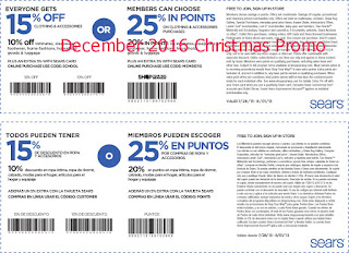 Sears coupons december 2016
