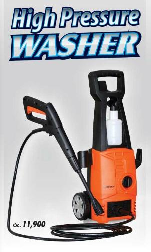 Ai Innovex High Pressure Washer Price In Sri Lanka