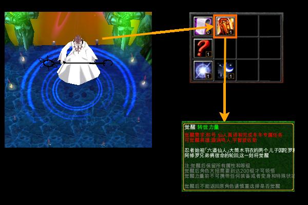 naruto castle defense 6.2 sistem rikudo