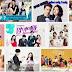 Film Drama Korea Terbaru 2016, Tonton Full Dan Off Line Dari Hp