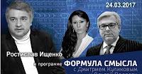 http://radiovesti.ru/brand/61007/episode/1483410/