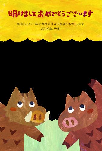 猪の兄弟のコラージュイラスト年賀状(亥年・写真フレーム)