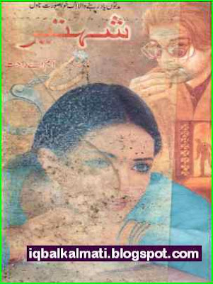 Shehteer Urdu Novel