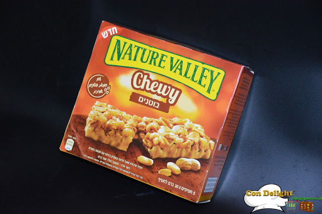 peanut butter chewy nature valley