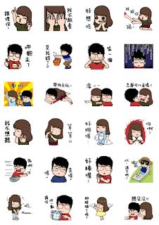 Aida & KiKi - Quarrelsome Lovers Line Sticker