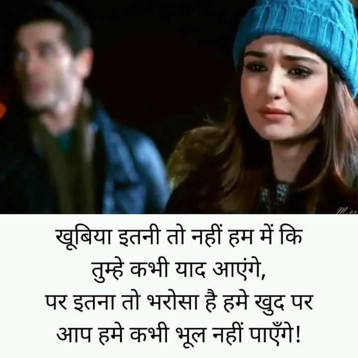 Dard E Ishq Shayari for FB